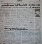 22/04/2009, da Il Mercoledi